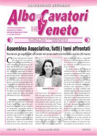 Notiziario di marzo - aprile 2008