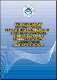 Edizione speciale per la XXV assemblea Anci
